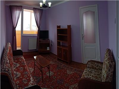 OFERTA REZERVATA! Apartament cu vedere panoramica