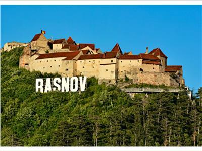 Teren intravilan imprejmuit pe o suprafata de 16.300 mp, Rasnov, Brasov